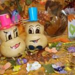 Подаръците на есента