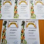"""Грамоти на деца от група Бонбони от конкурса """"На гости на приказките"""", организиран от СУ """"Черноризец Храбър"""""""